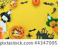Table top view decoration Happy Halloween day. 44347095
