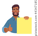 African man holding blank banner. 44347185
