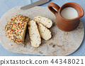 Cheese with cumin and spices 44348021