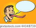man with a long tongue 44348739