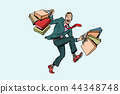 funny man with shopping on sale 44348748