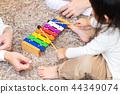 악기를 연주하는 어린이 44349074