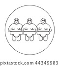 Sumo wrestling People Icon 44349983