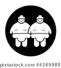Sumo wrestling People Icon 44349989