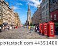 street view of Royal Miles in edinburgh, uk 44351400