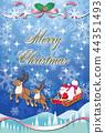Xmas 카드 밤하늘 세로 메시지 포함 44351493