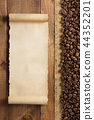 coffee beans on wooden background 44352201