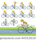 flat type helmet worker women_road bike 44352610