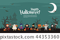 halloween, costume, people 44353360