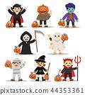 Children in Halloween dress with pumpkin basket. 44353361