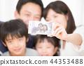 ครอบครัว 44353488