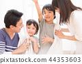 ครอบครัว 44353603