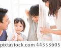 ครอบครัว 44353605