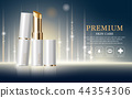 Hydrating facial lipstick for annual sale. 44354306