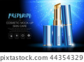 Hydrating facial lipstick for annual sale. 44354329