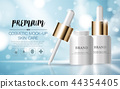 Hydrating facial serum for annual sale. 44354405