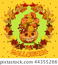 Poster on theme of Halloween holiday party. Cute greeting card on theme of golden autumn. Ornate 44355266