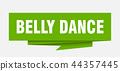 belly dance 44357445