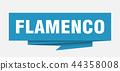 flamenco 44358008