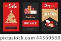 NewYear sales online 2 44360639