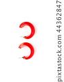 귀걸이, 여성패션, 액세서리 44362847