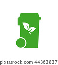 bin with leaves symbol 44363837