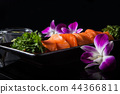 Salmon sashimi 44366811