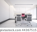 Modern luxury managing director room ,3d rendering 44367515