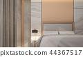 Interior design of cozy bedroom , 3d rendering 44367517