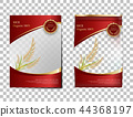 Rice Package Thailand food Products. 44368197