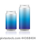 White can vector visual, ideal for beer, lager. 44368404