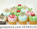 中式點心 甜食 甜點 44369136