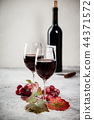 Red wine composition 44371572