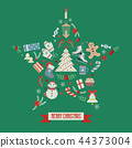 Star Shape Merry Christmas Card 44373004