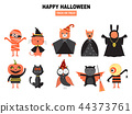 Set of characters  for Halloween in cartoon style 44373761