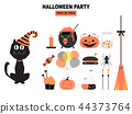 Set of characters  for Halloween in cartoon style 44373764