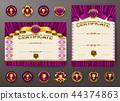 certificate, vector, frame 44374863