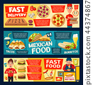 Pizza delivery and fastfood burgers, vector 44374867