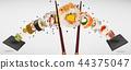 食物 食品 壽司 44375047