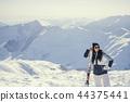 girl with ski 44375441
