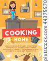 cooking,kitchen,woman 44375570