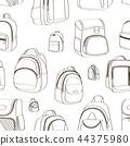 Colored teenager school backpacks pattern 44375980