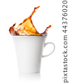 coffee, splash, cup 44376020
