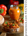 Homemade vegetable salad and bread 44376555