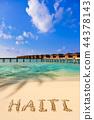 Word Haiti on beach 44378143