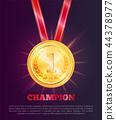 Champion Poster Text Sample Vector Illustration 44378977