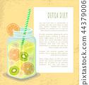detox diet piece 44379006