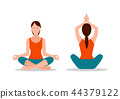 Lotus and Sit Down Pose Set Vector Illustration 44379122