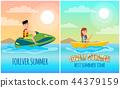 forever, summer, poster 44379159