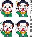 小丑1 44379432
